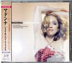 AMERICAN PIE (REMIXES) - JAPAN CD SINGLE (WPCR-10693)